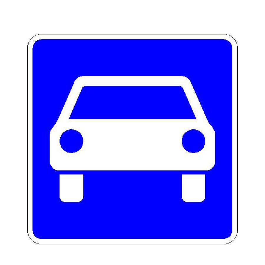 Verkehrszeichen (331) - StVO Kraftfahrtstraße