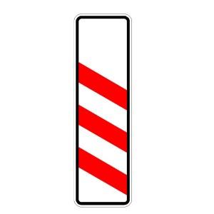 Verkehrszeichen (157-20) -  StVO Dreistreifige Bake (Aufstellung links)