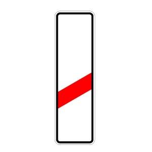 Verkehrszeichen (162-10) -  StVO Einstreifige Bake (Aufstellung rechts)