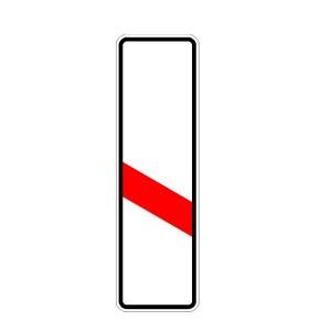 Verkehrszeichen (162-20) -  StVO Einstreifige Bake (Aufstellung links)