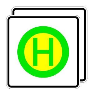 Verkehrszeichen (224-51) - StVO Haltestellen Schulbusse (doppelseitig)