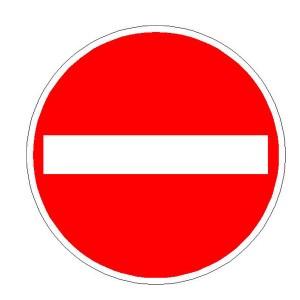 Verkehrszeichen (267) -  StVO Verbot der Einfahrt