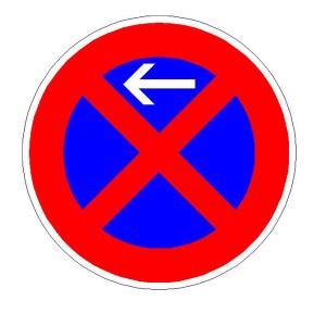 Verkehrszeichen (283-10) -  StVO Absolutes Haltverbot- Anfang (Rechtsaufstellung)
