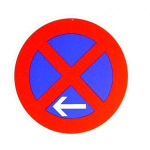 Verkehrszeichen (283-11)  StVO Absolutes Haltverbot - Ende (Linksaufstellung)