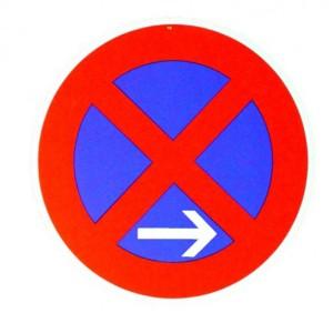 Verkehrszeichen (283-20)  StVO Absolutes Haltverbot Ende (Rechtsaufstellung)