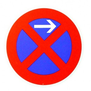 Verkehrszeichen (283-21) -  StVO Absolutes Haltverbot- Anfang (Linksaufstellung)