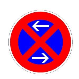 Verkehrszeichen (283-30) -  StVO Absolutes Haltverbot Mitte (Rechtsaufstellung)