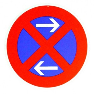 Verkehrszeichen (283-31) -  StVO Absolutes Haltverbot Mitte (Linksaufstellung)