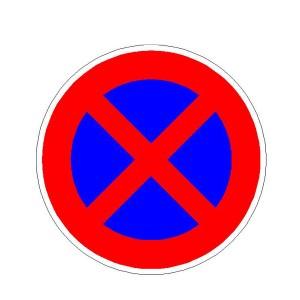 Verkehrszeichen (283-50) -  StVO Absolutes Haltverbot