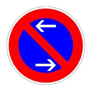 Verkehrszeichen (286-30) -  Verkehrszeichen -  StVO Eingeschränktes Haltverbot Mitte