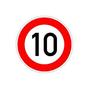 Verkehrszeichen - StVO  Zulässige Höchstgeschwindigkeit 10, RA1 ausgerüstet
